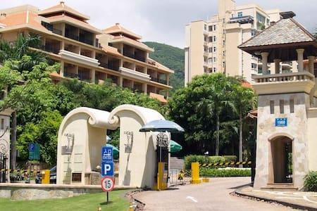 Homey!HK/Beaches/OCTParks/ThaiStyle - Shenzhen - Wohnung