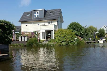 Privekamer in Villa aan het Water - Villa