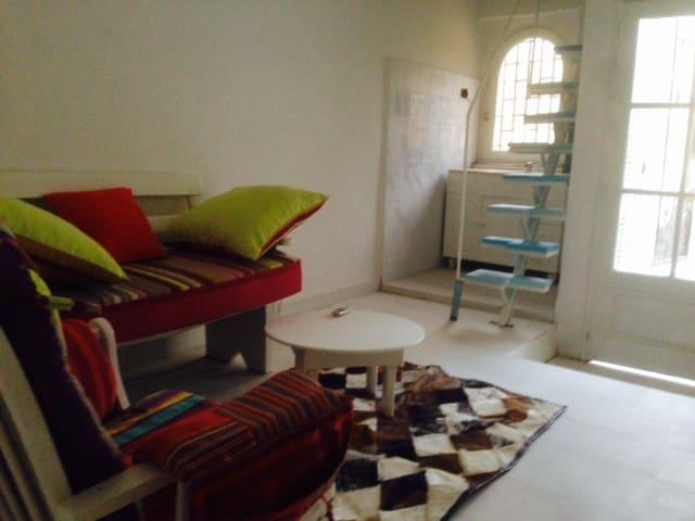 studio ouakam corniche - Dakar - Apartment