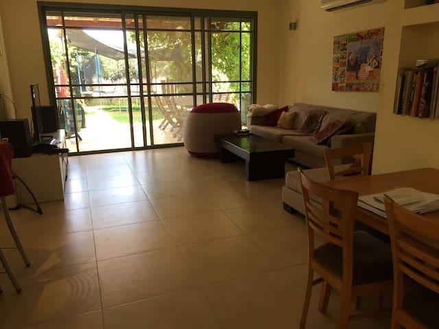 Home for family vacation - Herzliya - House