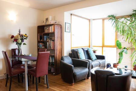 Lovely city centre space - Dublin - Apartemen