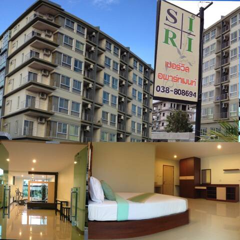 SiriRayong ศิริ เซอร์วิสอพาร์ทเมนท์ - เมือง - Apartemen
