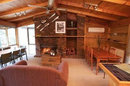 Aalfor Lodge - Base of Mt Buller - Sawmill Settlement - House
