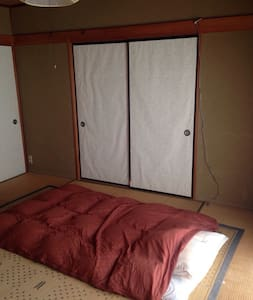 English available, Futon No breakfast - 津市 - Talo