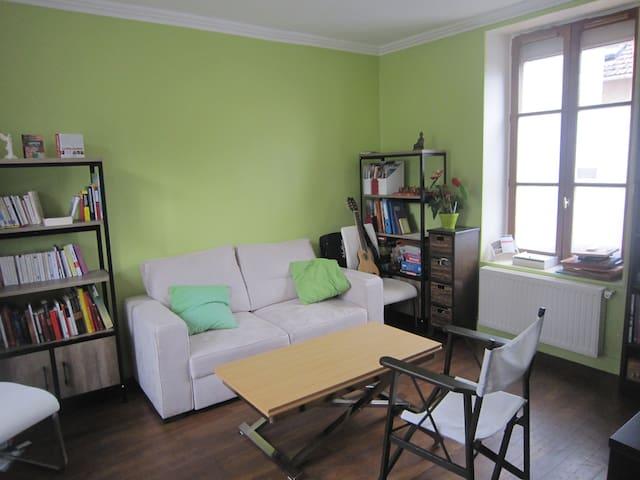 Chambre dans un cadre paisible - Viarmes - Hus