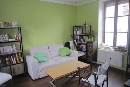 Chambre dans un cadre paisible - Viarmes - Huis