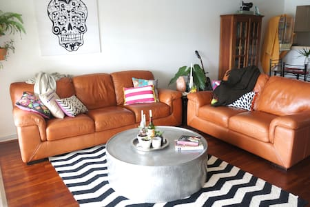 Quirky Lakeside Apartment - Burleigh Waters - Apartamento
