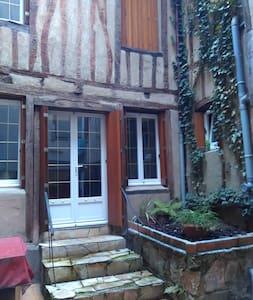 Maison au calme en coeur de ville! - Limoges - House