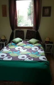 Nice room nearby Paris (9 km) - Bondy - Ev