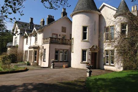 Castleton House - Lochgilphead