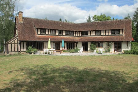 La Maison de Sarah - Saint-Viâtre