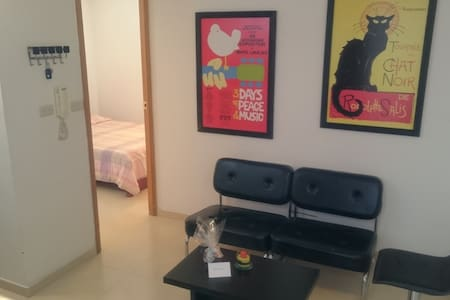 Private Flat + Parking 1-2 guests - Wohnung