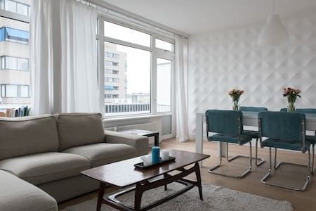 Appartment near citycentrum - 阿姆斯特丹 - 公寓