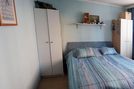 Lovely Apartment - FRIENDLY & COZY - Bratislava - 公寓