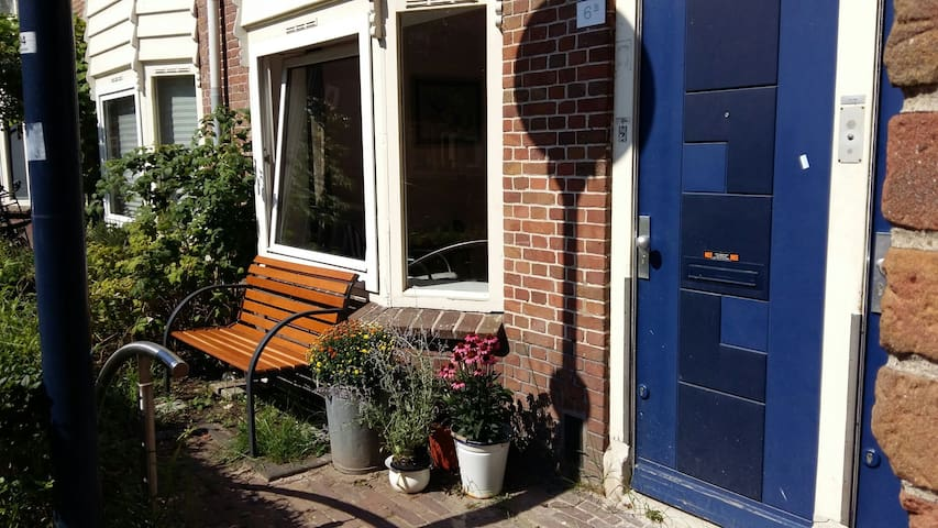 Private room with bathroom - Amsterdam - Huoneisto