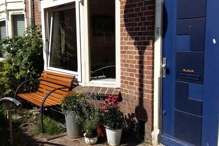 Private room with bathroom - 阿姆斯特丹 - 公寓