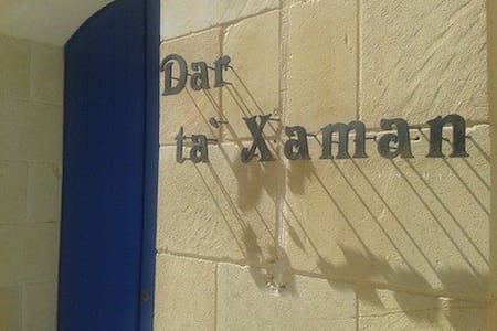Dar ta' Xaman-Sannat Gozo Farmhouse - House