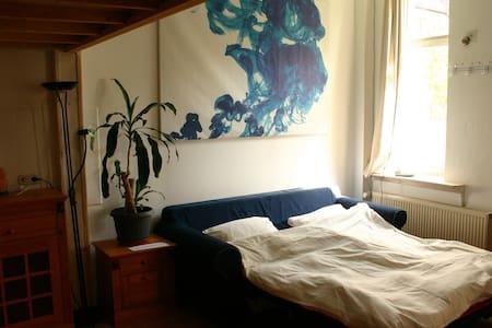 Zimmer in ehemaliger Fabrik - Siegburg - Appartement
