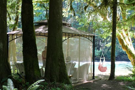 MCKENZIE RIVER GAZEBO - CLOSED FOR SEASON - McKenzie Bridge