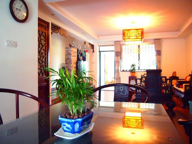 黄山小竹民宿 Cozy home @ Huangshan - Huangshan Shi - Apartmen