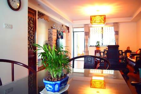 黄山小竹民宿 Cozy home @ Huangshan - Huangshan Shi