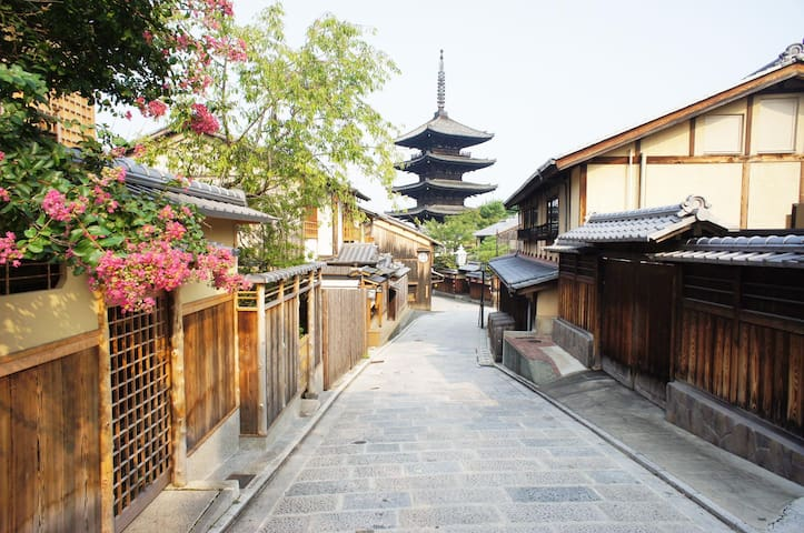 Best location Kiyomizu,Gion #ON2 - Kyōto-shi Higashiyama-ku - Apartment
