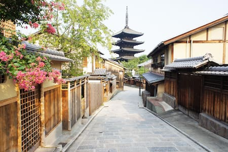 Best location Kiyomizu,Gion #ON2 - Kyōto-shi Higashiyama-ku - Apartmen