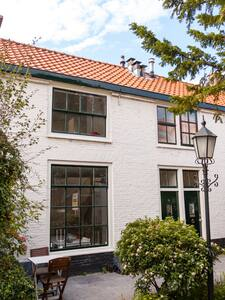 Charming terrace house - The Hague - House