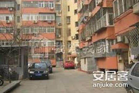 闲置房屋出租 - Beijing