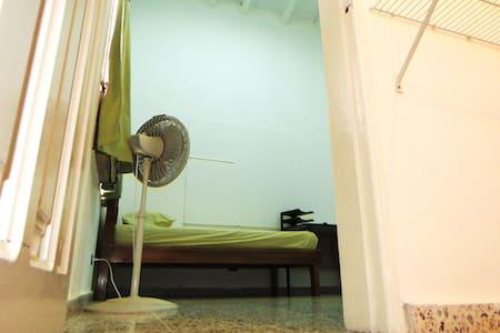 Acogedora habitación en Merendon. - 聖佩德羅蘇拉