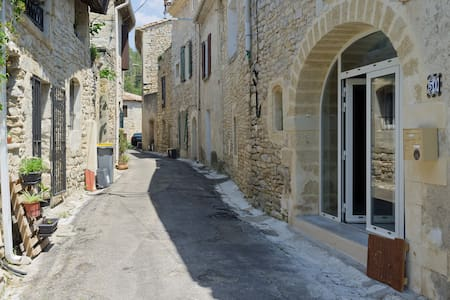 Ancienne maison de village, rénovée - Nages-et-Solorgues