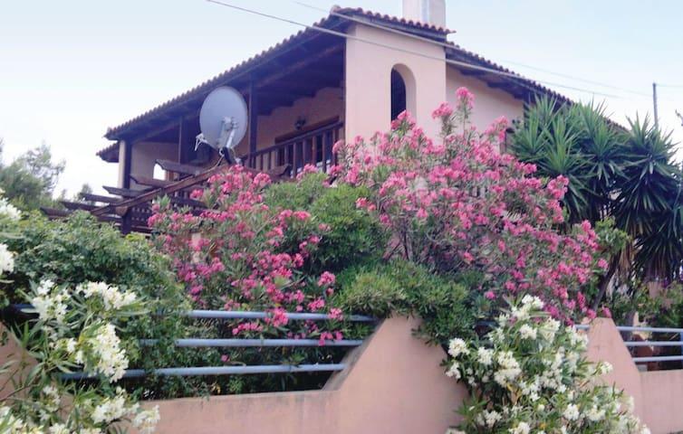 Home Sweet Home - Artemis - Apartamento