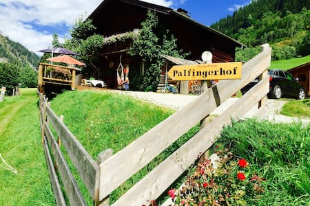 Chalet Christoph in Rauris, Austria - Rauris