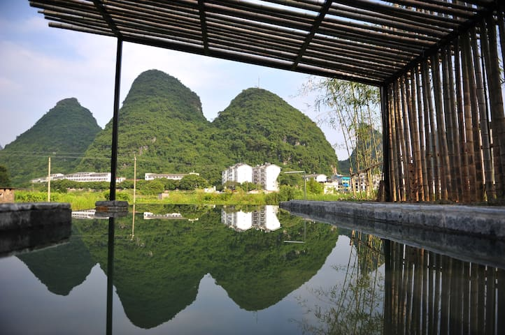 Yangshuo Sudder Street Guesthouse - Guilin - Appartement
