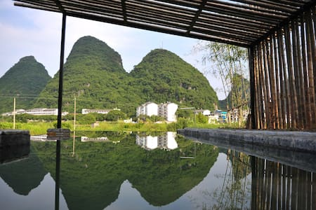 Yangshuo Sudder Street Guesthouse - Guilin - Wohnung