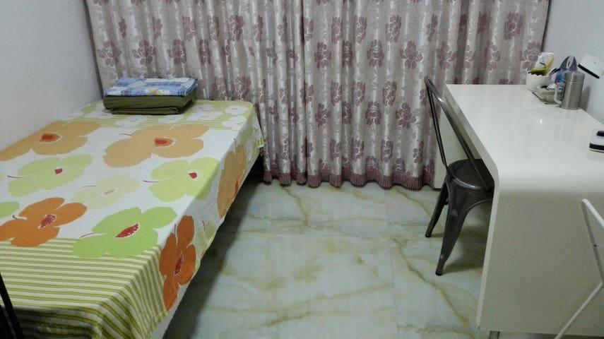 Guangzhou center of the small room - Cantón - Apartamento