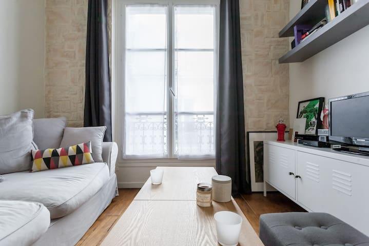 Charming and comfy nest - Paris 11