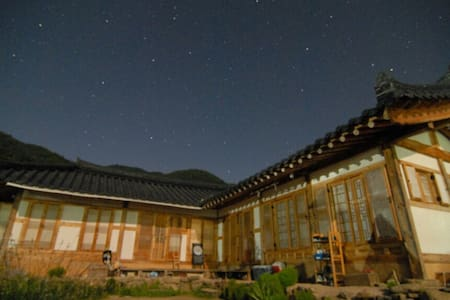 The Snail Hanok guesthouse - Sannae-myeon, Namweon - Bed & Breakfast