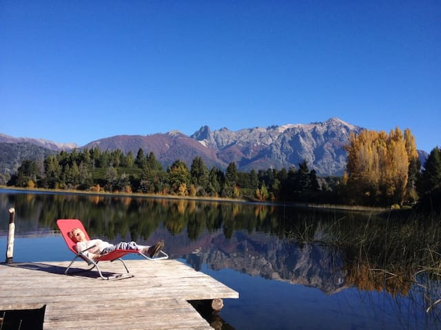 BELLEVUE PRIV. ROOM WHIT LAKE SHORE - San Carlos de Bariloche - Inap sarapan