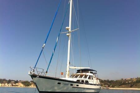 Beautiful Cheoy Lee Sailing Yacht - Marina del Rey - Barca