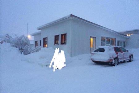 3 bredroom house in Grundarfjordur - Grundarfjörður - Huis