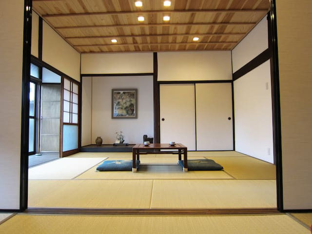 Amazing Traditional Japanese House - Kumamoto - Haus