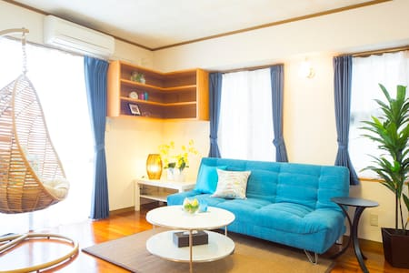 Awesome! Near Naha Airport. Max 11. - Apartment