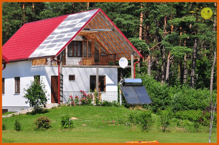 Comfy House near Riga city - Iļķene - House