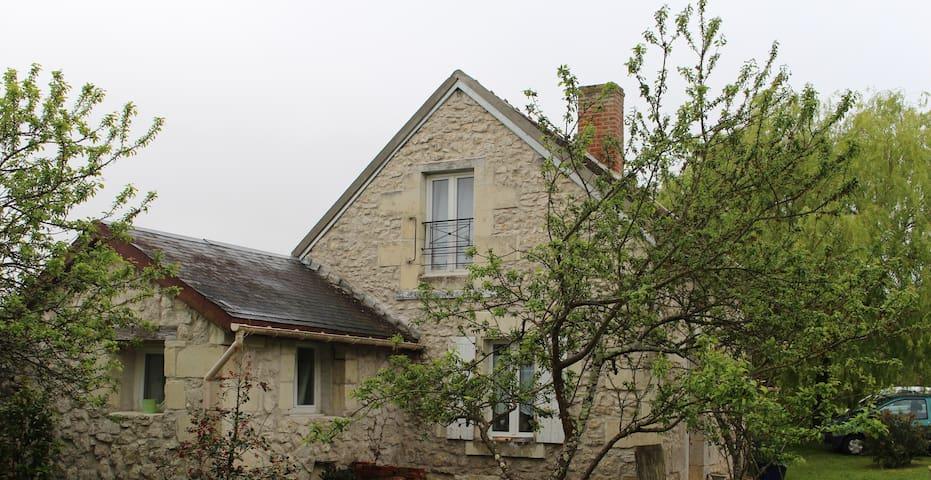 Chambre d'hôte à coté zoo-chateaux - Saint-Romain-sur-Cher - Гестхаус