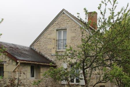 Chambre d'hôte à coté zoo-chateaux - Saint-Romain-sur-Cher