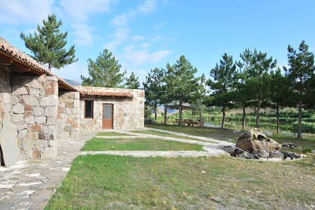 Vardzia Guesthouse Tirebi - Nakalakevi - 住宿加早餐