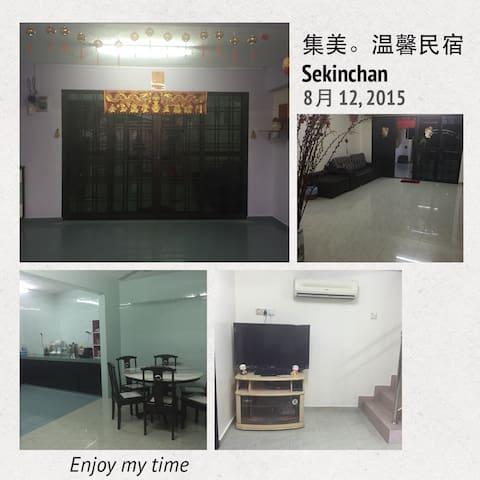 Wen Xin Homestay - Sekinchan - House