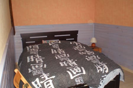 chambre individuelle cosy - Selongey - Rumah