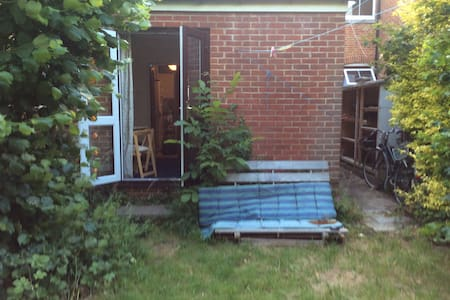 Single room available in Oxford - Oxford - House